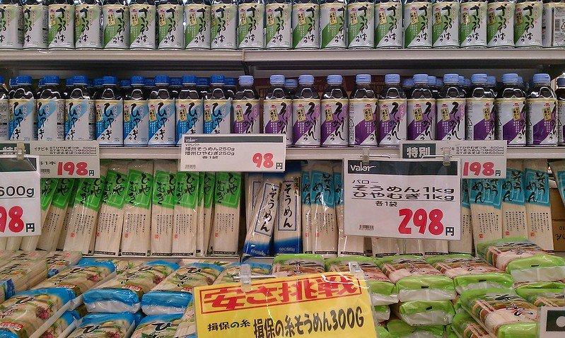 japanese supermarket pic by yuya tamai