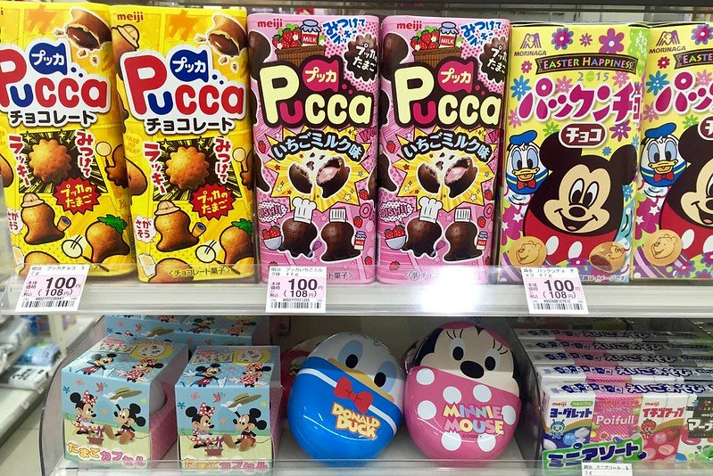 mickey mouse treats in japan konbini by amy jane mitchell 22236887793
