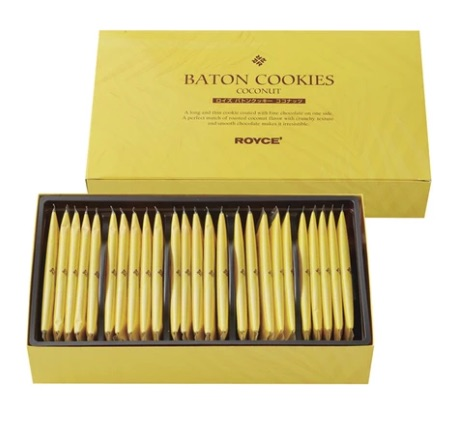 royce batton cookies pic