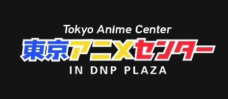 tokyo anime center pic