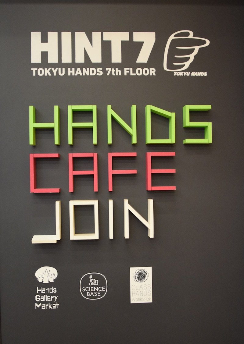tokyu hands pic