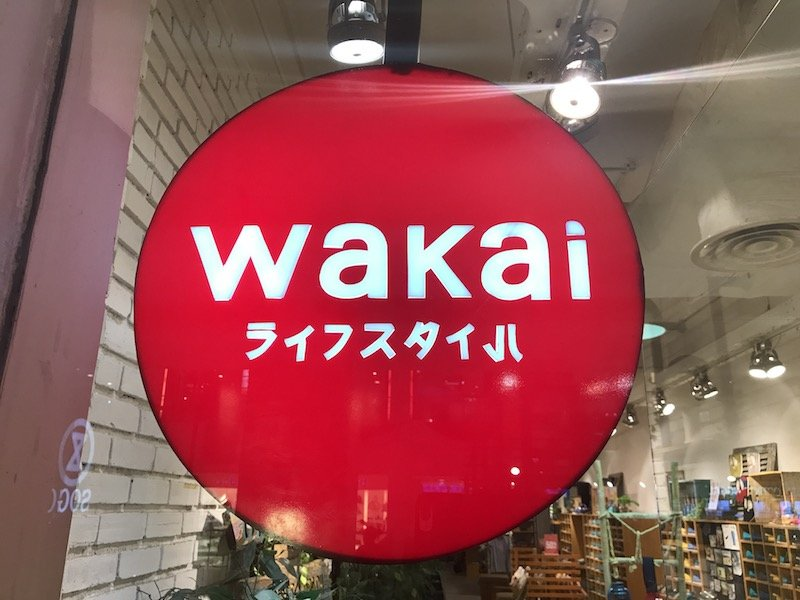 wakai shoes shop bali pic