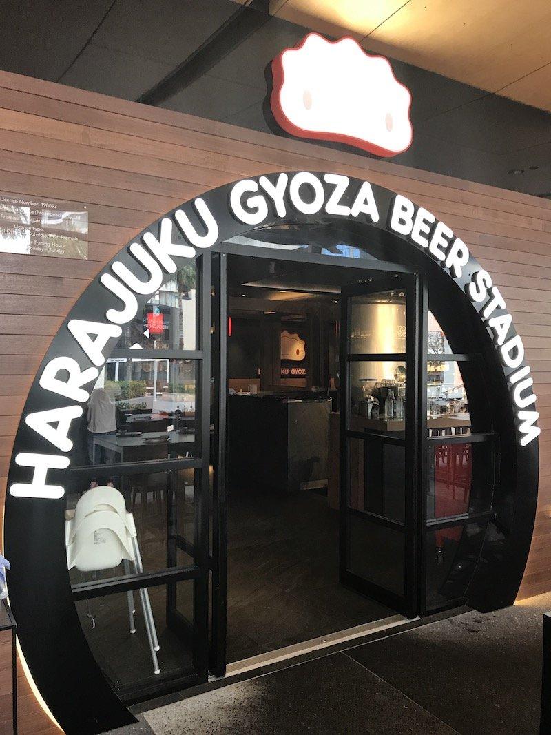 Harajuku Gyoza Gold Coast Signage pic