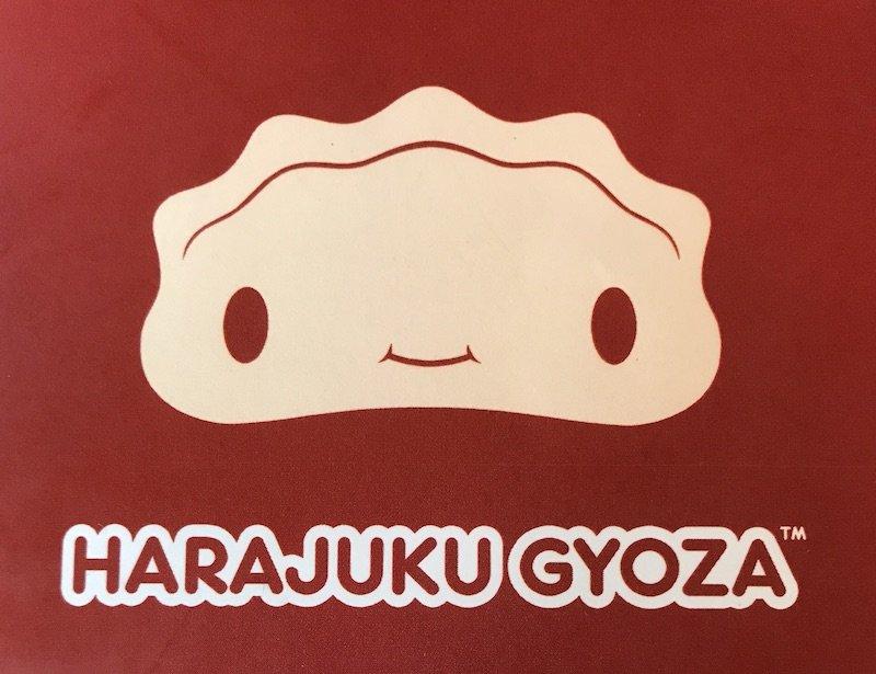 harajuku-gyoza-gold-coast-icon pic