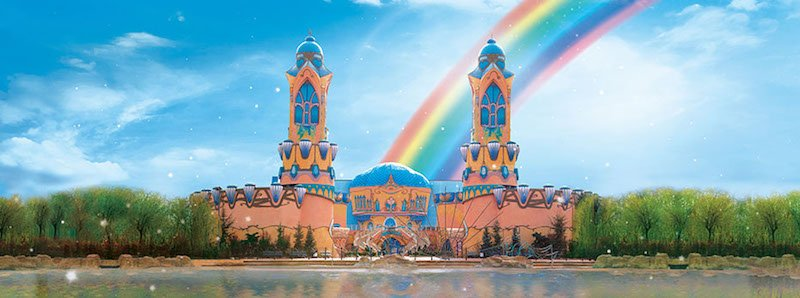 rainbow magicland via facebook