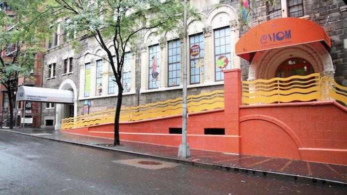 image - Childrens Museum of Manhattan entrance CMOM