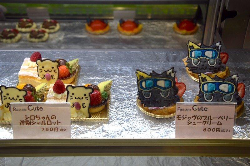 image - cute food in japan at namja town