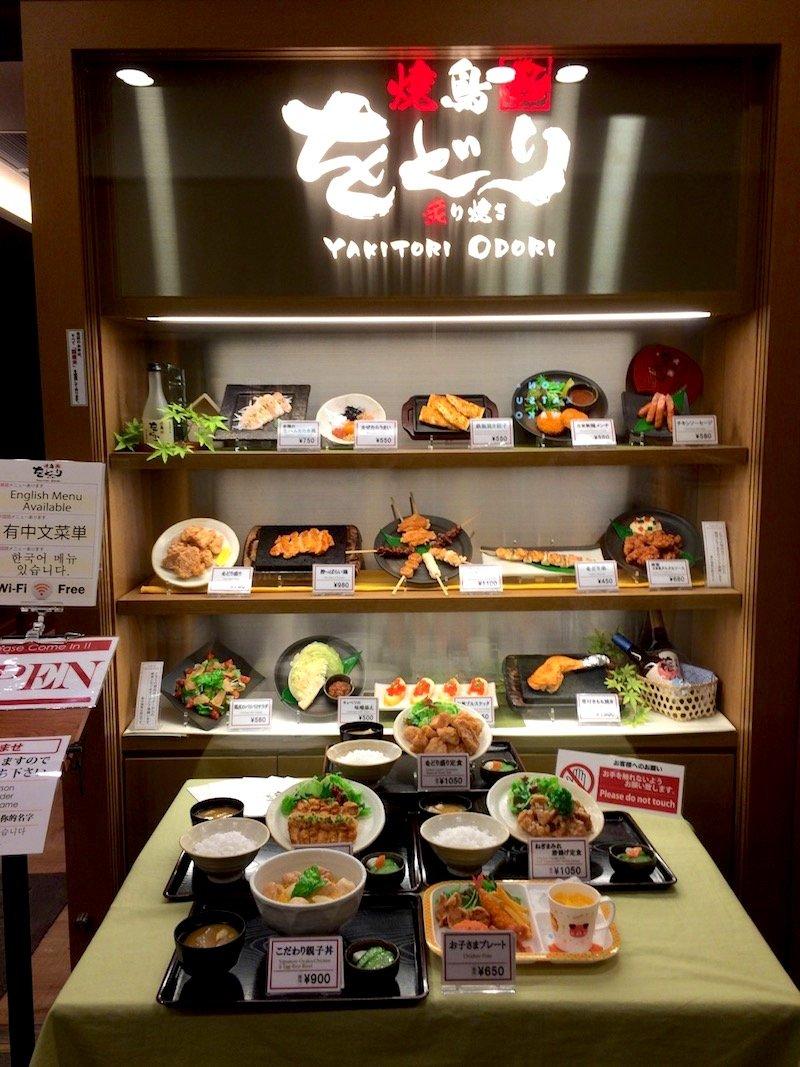 image - japanese plastic food display odaiba