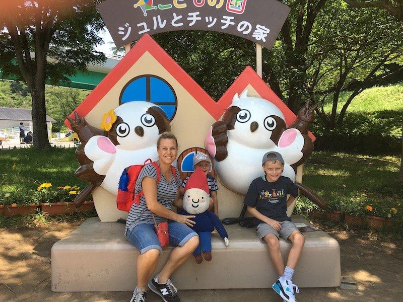 image - kodomo no kuniya park tokyo