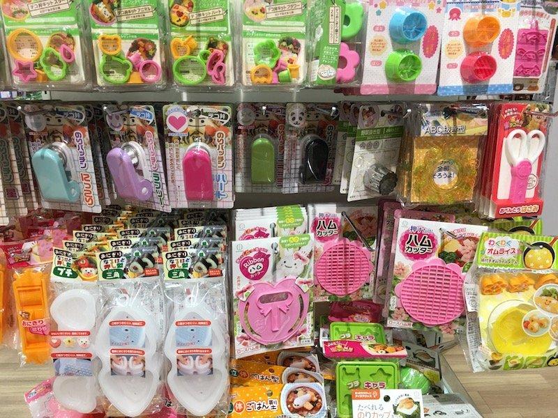 image - seria 100 yen store kitchen bento