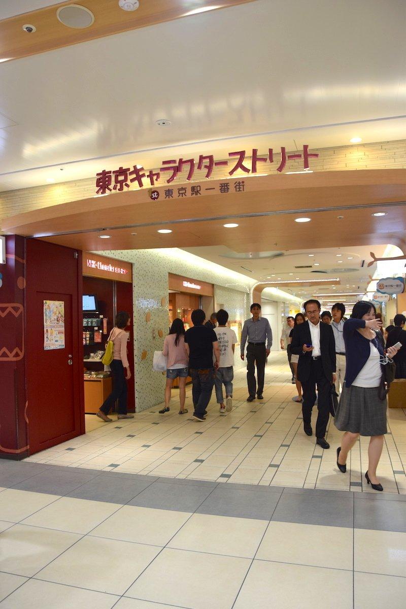 image - sign at tokyo character street
