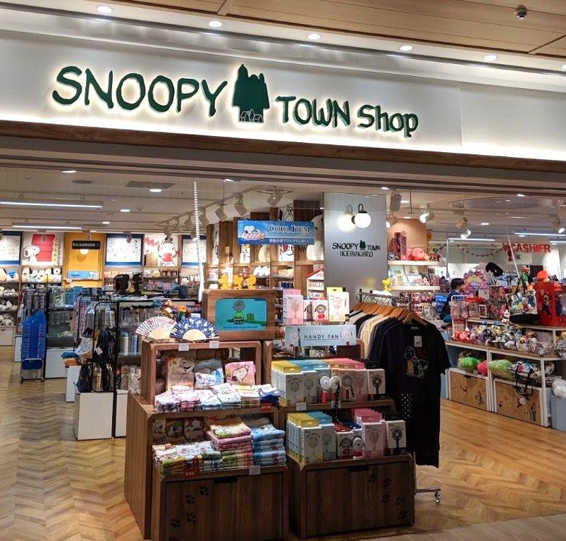 image - snoopy town shop ikebukuro