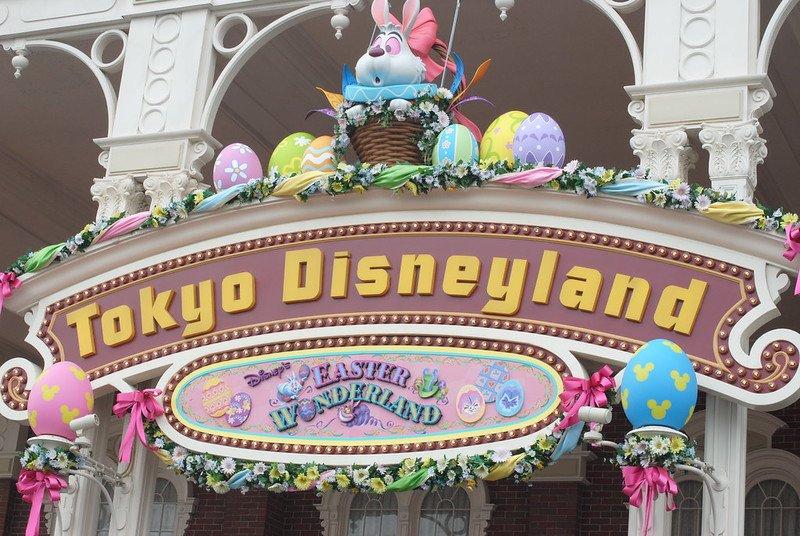 image - tokyo disneyland by kosabe 4756834081