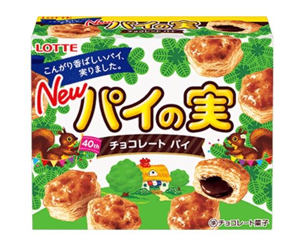 image - lotte pai no mi biscuits