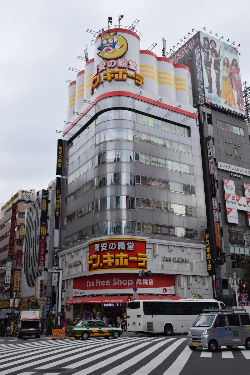 image - don quijote shop tokyo