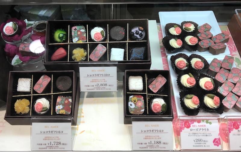 image - japanese depachika chocolates 800
