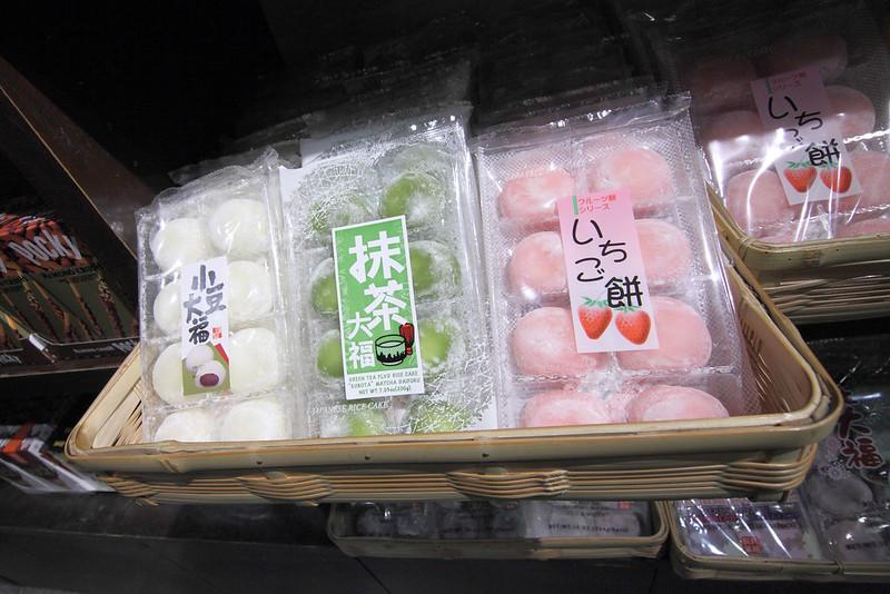image - japanese rice cake by steven miller flickr