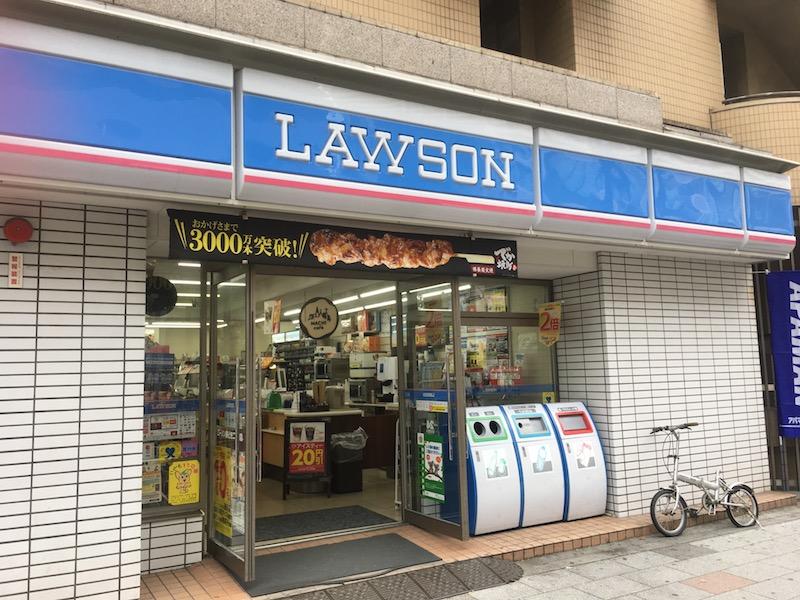 image - lawson convenience store tokyo