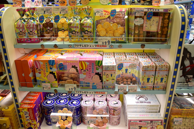 image - tokyo character street cookies 800