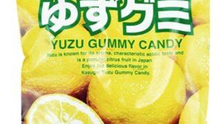 image - yuzu gummy candy
