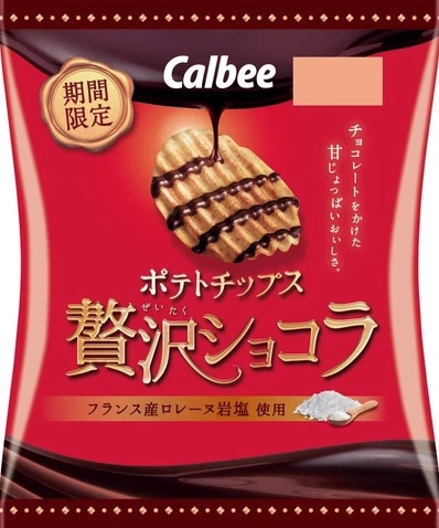 image - calbee chocolate potato chip