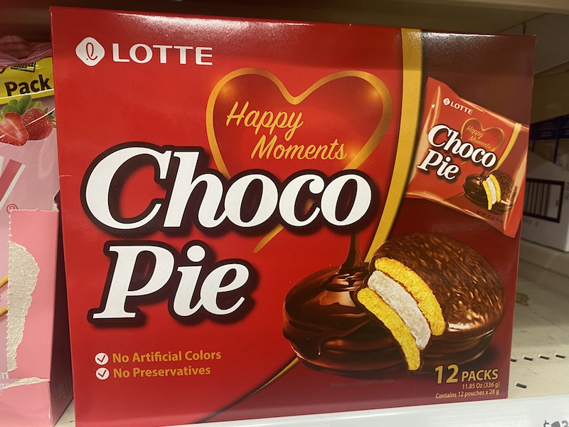 image - choco pie by amber new