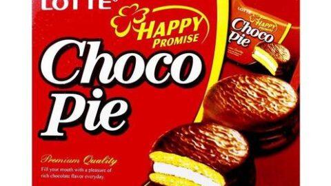 image - japanese choco pie