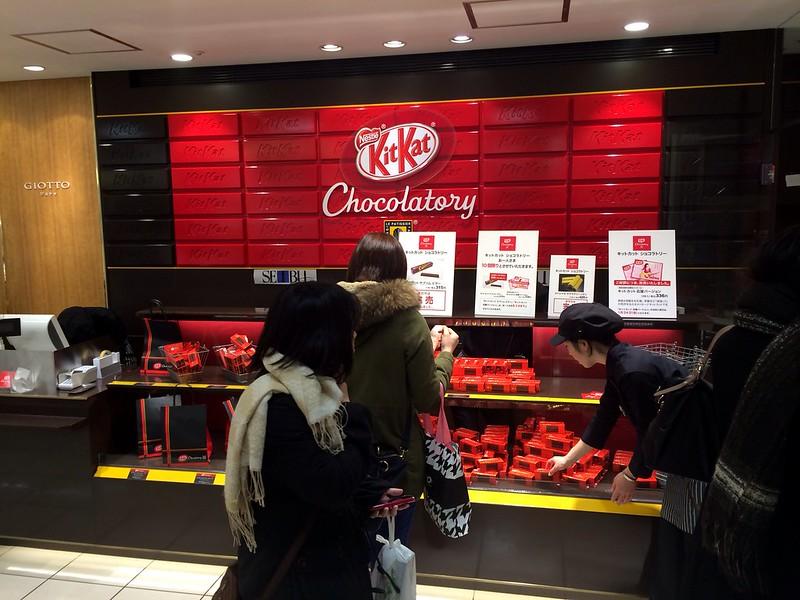 image - kit kat chocolatory by karl baron